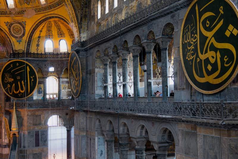 Ayasofya, Ayasofya tarihi, Ayasofya tarihçesi, Ayasofya müzesi tarihi, Ayasofya kilisesi tarihi, Ayasofya cami tarihi